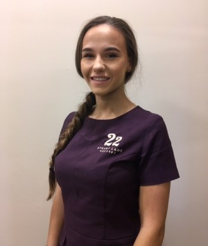 Holly, Swans Room Staff | 22 Street Lane Nursery, Leeds
